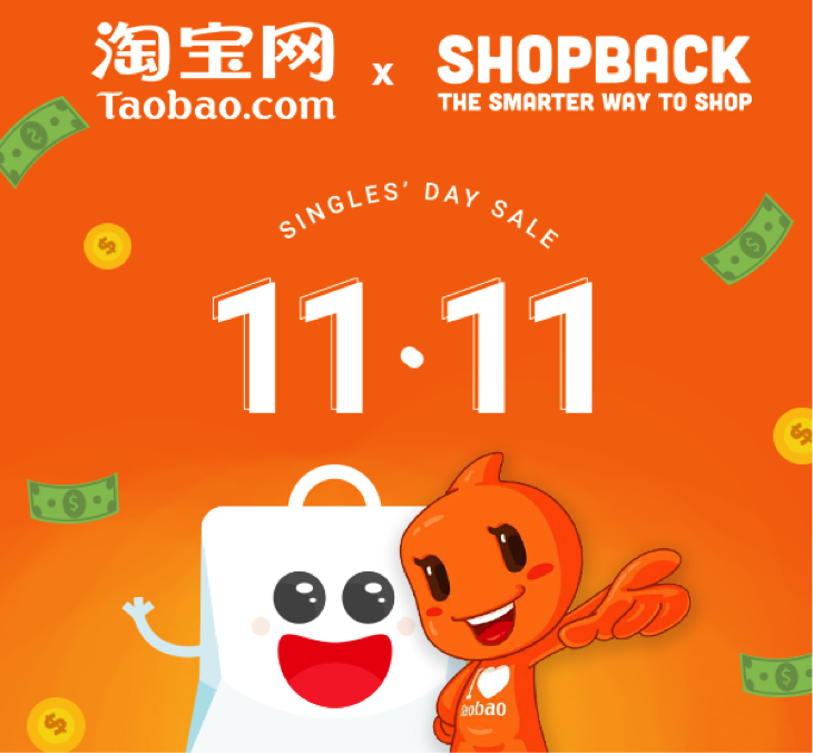 how to get discounts on taobao